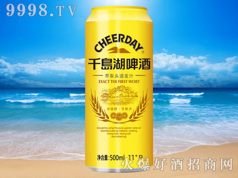 千岛湖啤酒金版11度500ml