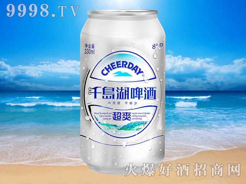 千岛湖啤酒超爽8度330ml