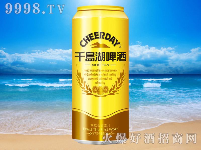 千岛湖啤酒金版9度500ml