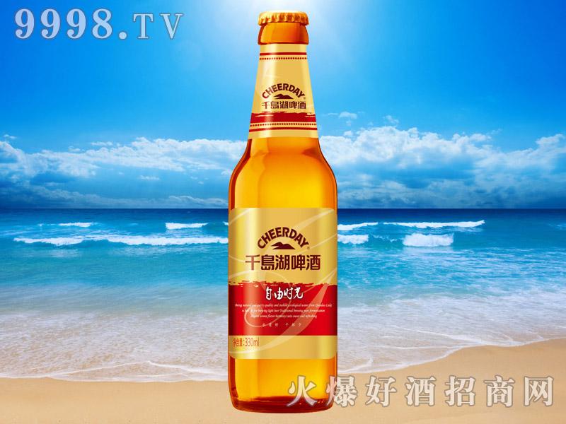 千岛湖啤酒自由时光7度330ml