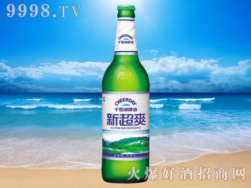 千岛湖啤酒新超爽8度570ml