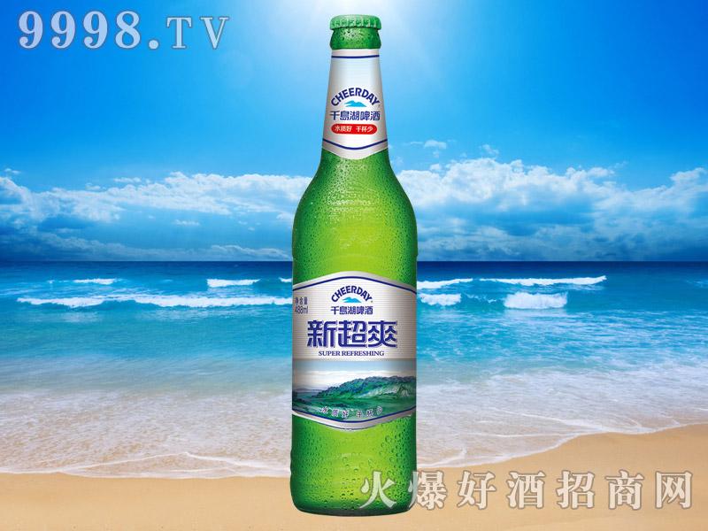 千岛湖啤酒新超爽8度488ml