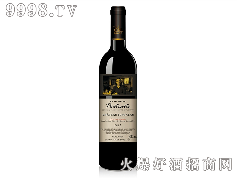 风铃古堡米歇尔红葡萄酒