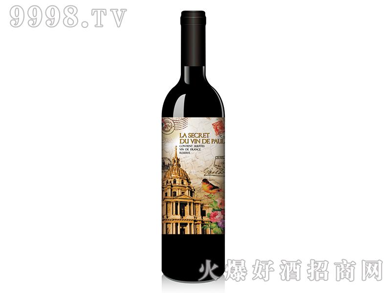 历史追忆录之巴黎荣军院赤霞珠干红葡萄酒