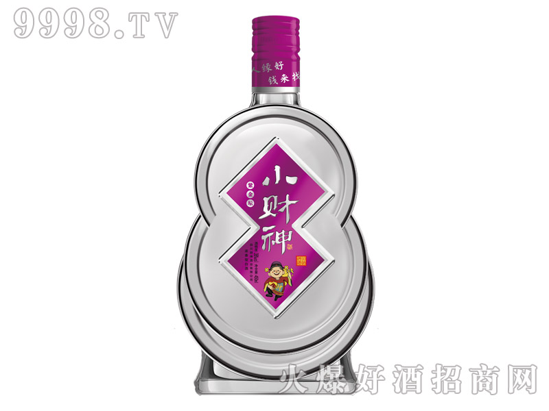 小财神酒-紫金坛
