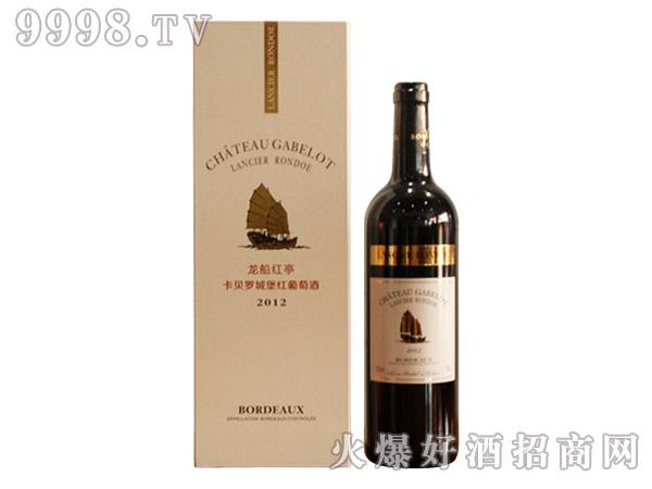 龙船洛德卡贝罗城堡干红葡萄酒750ml