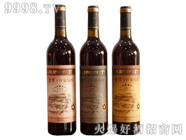 轩斯堡金装葡萄酒系列750ml