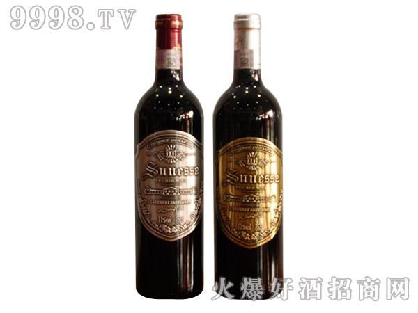 轩斯堡金属牌葡萄酒系列750ml