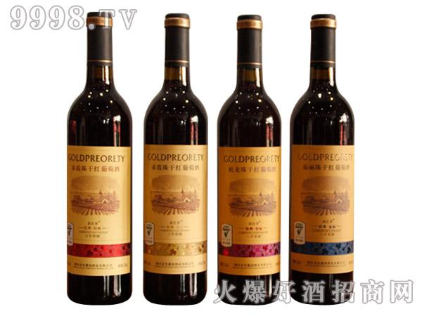 嘉隆嘉邑香干红葡萄酒系列750ml