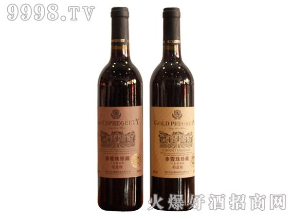 嘉隆赤霞珠珍藏干红葡萄酒系列750ml