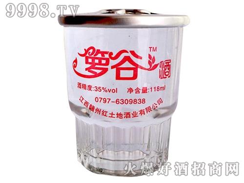 箩谷酒酿酒35度