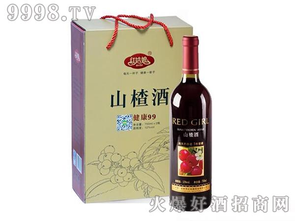 红姑娘山楂酒健康99