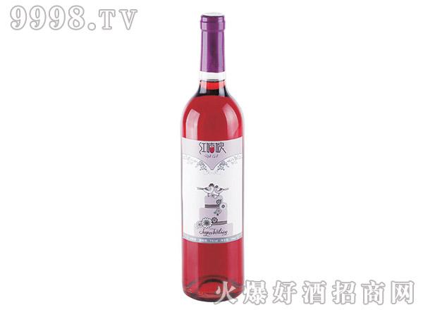 红姑娘山楂酒生日祝福