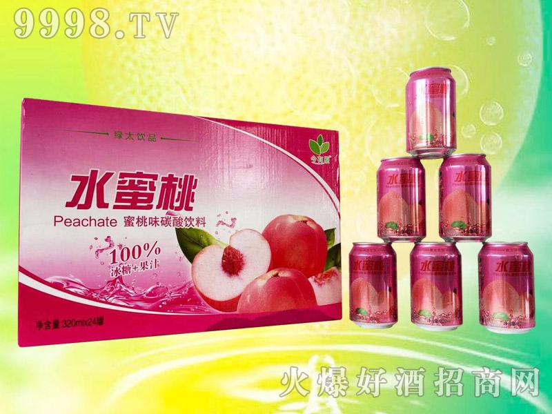 今有原水蜜桃味碳酸饮料330ml×24罐