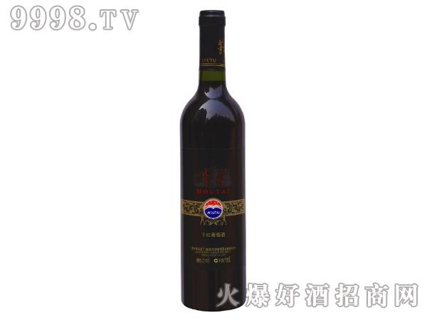 53°贵州茅台酒(奥运纪念酒)