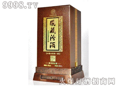 55°至尊国藏汾酒