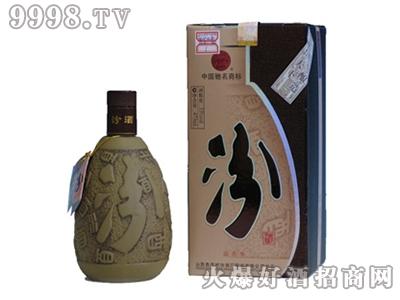 53°紫砂汾酒