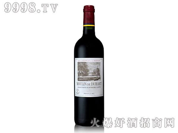 拉菲杜哈磨坊干红葡萄酒