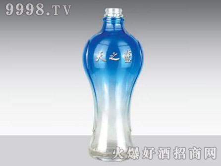 大运发喷涂瓶天之蓝AF-X-038