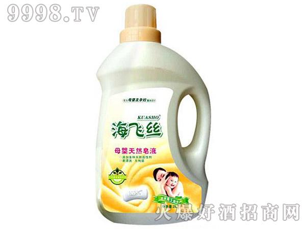 海飞丝母婴护理天然皂液3L×6桶