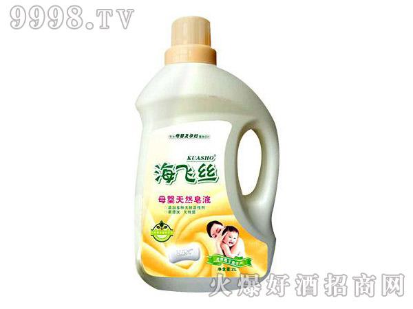 海飞丝母婴护理天然皂液2L×10桶