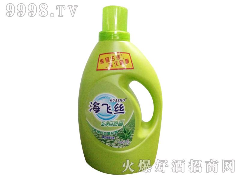 海飞丝超浓加香洗衣液200g×10桶(绿)