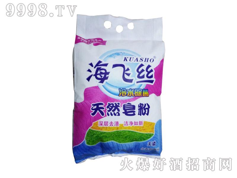 海飞丝天然皂粉1.038kg×10袋