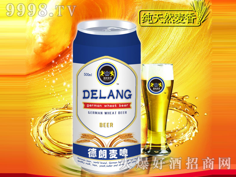 德朗麦啤500ml(罐)