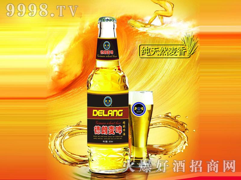 德朗麦啤・精酿啤酒500ml(瓶)