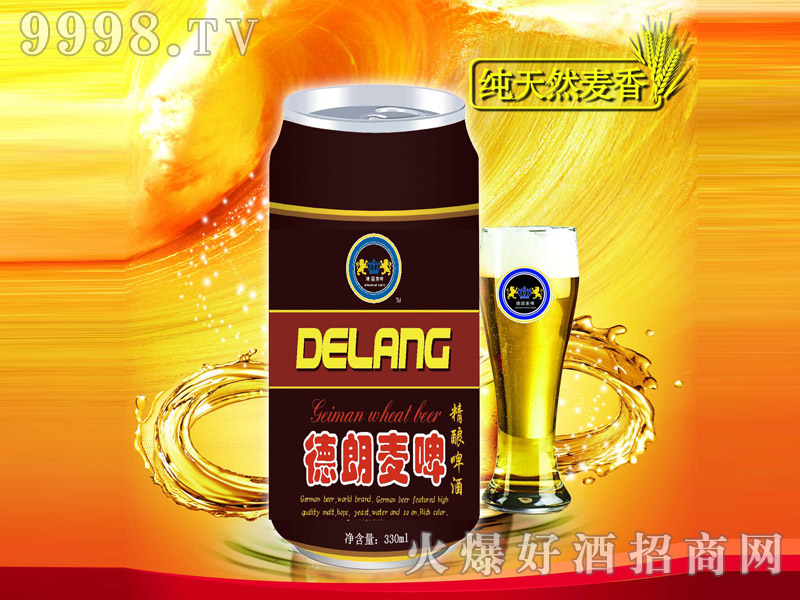 德朗麦啤・精酿啤酒330ml(罐)