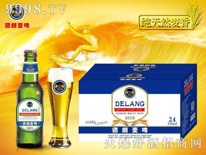 德朗麦啤・麦香啤酒330mlx24瓶
