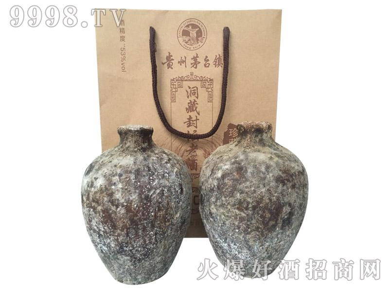 毛宾洞藏封坛老酒(礼盒)
