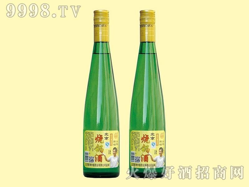 北京烧锅酒