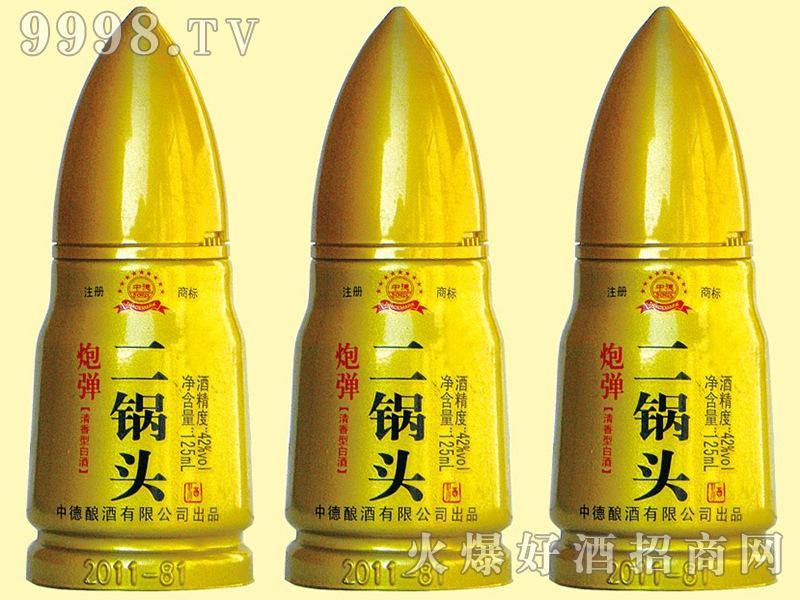北京二锅头酒-炮弹