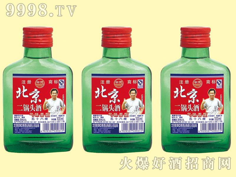 北京二锅头酒小绿瓶100ml