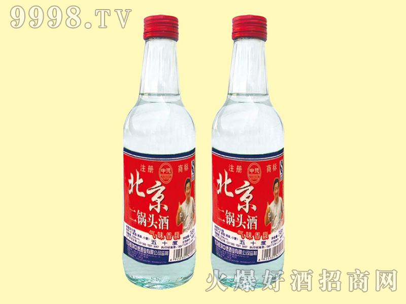 北京二锅头酒小白瓶