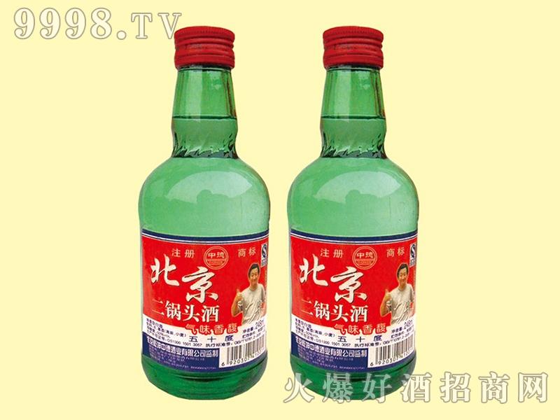 北京二锅头酒小绿瓶