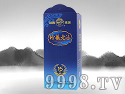 同心印刷-珍藏老酒蓝盒