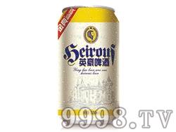 英豪啤酒330ml金典罐