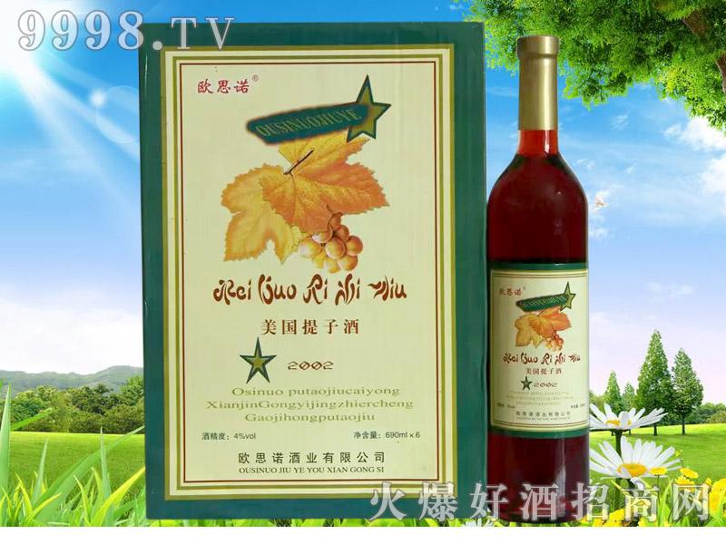 欧思诺美国红提子酒2002
