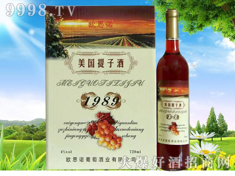 欧思诺美国红提子酒1989(白)