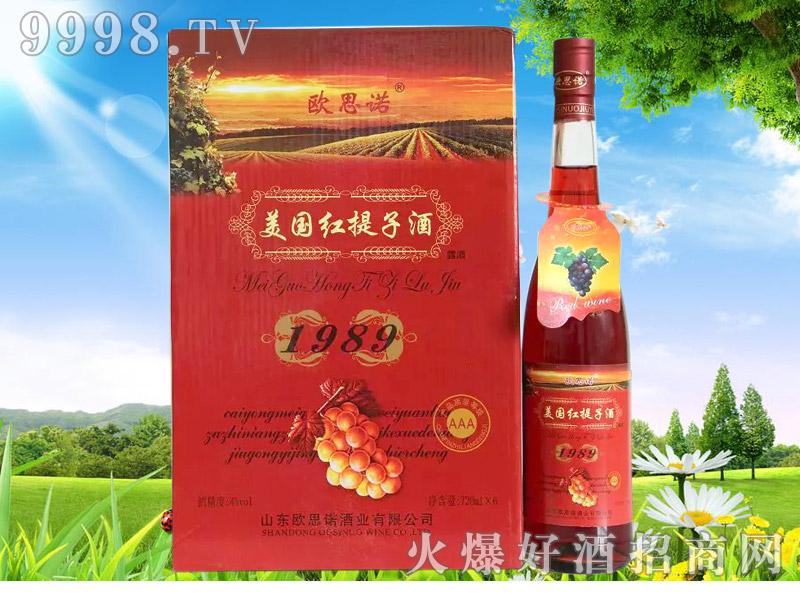 欧思诺美国红提子酒1989(红)