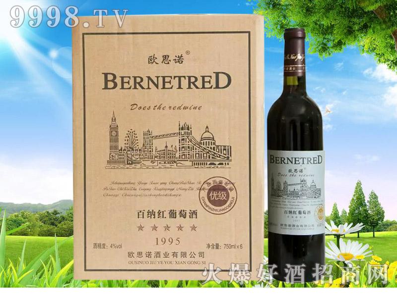 欧思诺百纳红葡萄酒1995