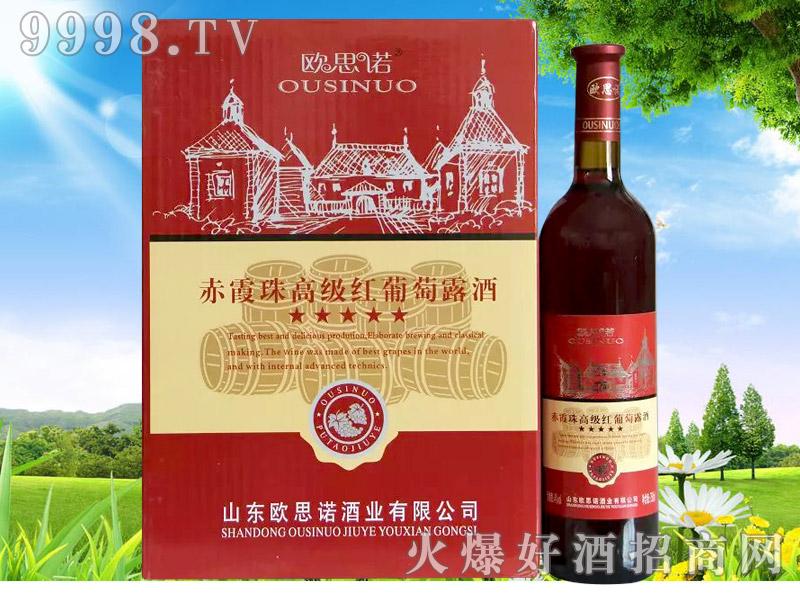 欧思诺五星赤霞珠高级红葡萄露酒