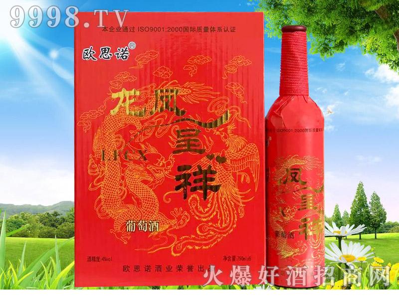 欧思诺龙凤呈祥葡萄酒(红瓶)