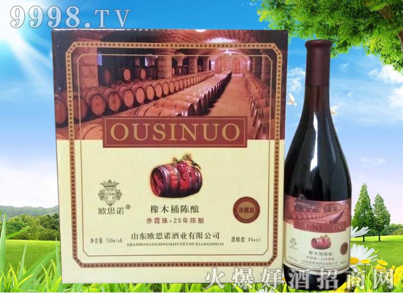 欧思诺赤霞珠25年陈酿葡萄露酒