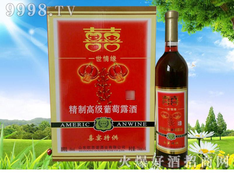 欧思诺精致高级葡萄露酒