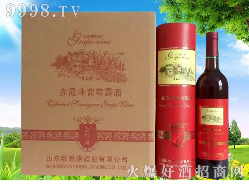 欧思诺赤霞珠葡萄露酒