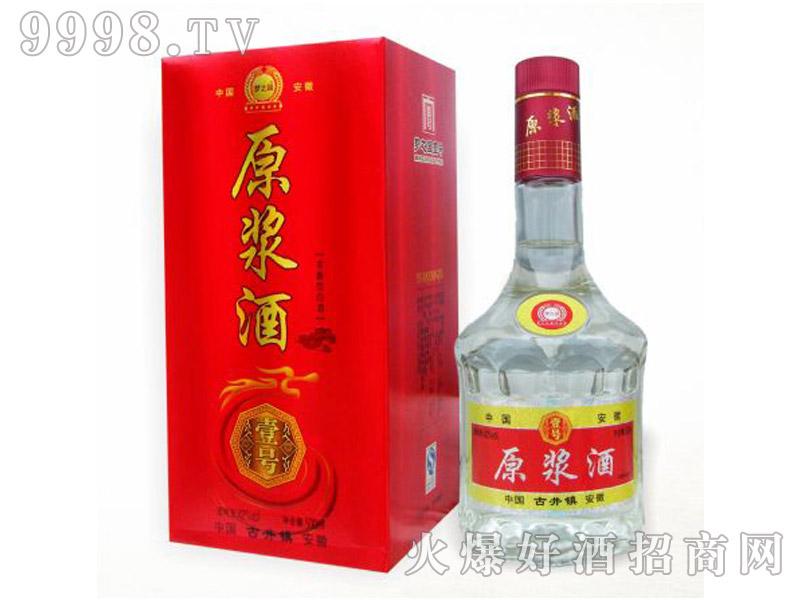 梦之国贡原浆酒・壹号