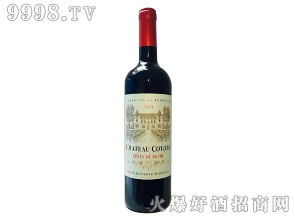 古特城堡干红葡萄酒